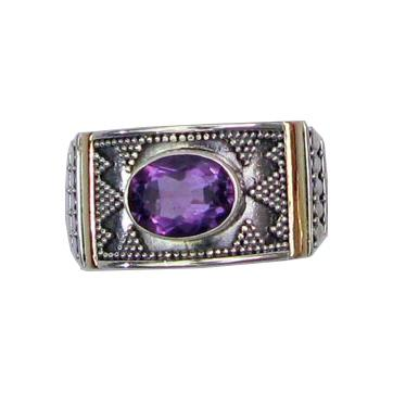 Granulated Amethyst Ring w/ 18k Gold Overlay